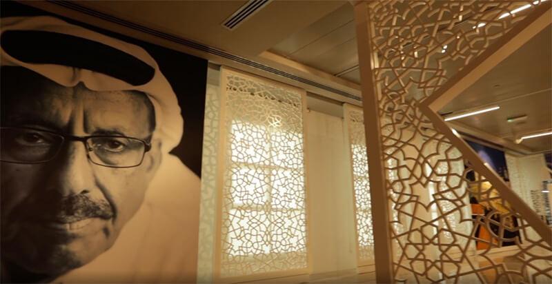 متحف خلف أحمد الحبتور